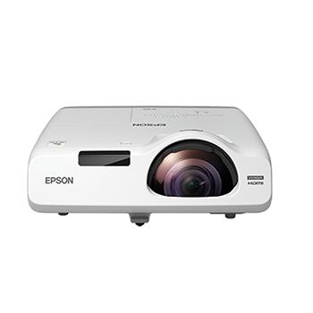爱普生(EPSON)短焦投影仪 办公商务 教育培训投影机 CB-530